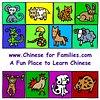 ChineseForFamilies