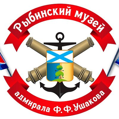 Эмблема музея