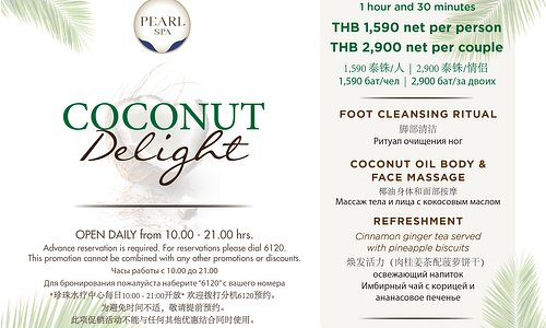 April Promotion - Coconut Delight