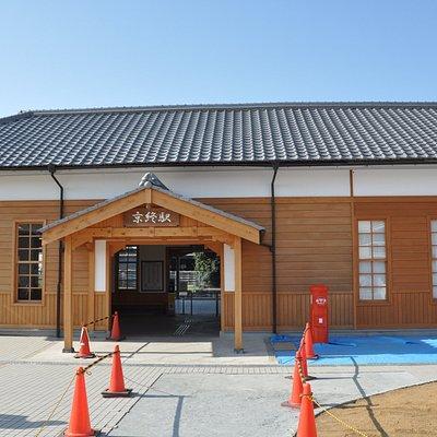 復元された京終駅に併設されています