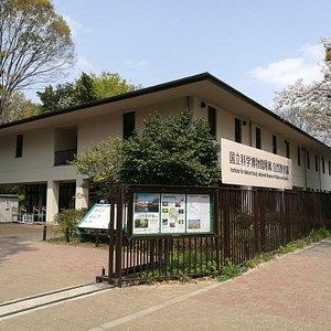 白金自然教育園入口