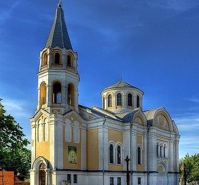 The Church of Holy Trinity