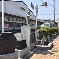 The Site of Fujibasha Tetsudo Ekisha