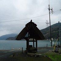 Shisokumon at the Eastern Edge of Sugaura