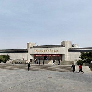 中國人民抗日戰爭紀念館