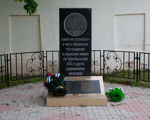 Памятный знак в честь ликвидаторов аварии на ЧАЭС