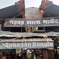 Gadbad Jhala Market of Aminabad, Lucknow