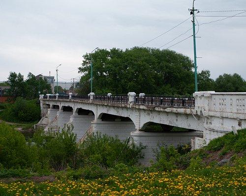 Казённый мост