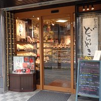 小さい店ですが、手作りの温かさが感じられます