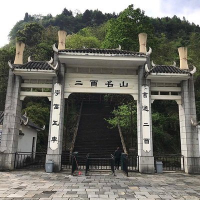 The main gate to the top of the mountain, fee of RMB58 per person.