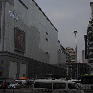 Das Einkaufszentrum APM Xian Chicony Square