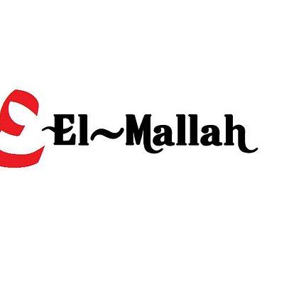 Logo EL-MALLAH