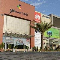 Al-Mansoor Mall  Baghdad