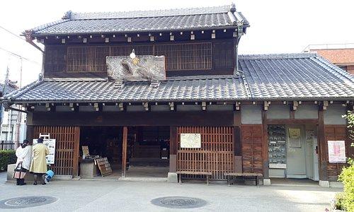 Pequeno Museu em Yanaka