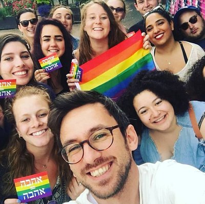 Rainbow Tour TLV