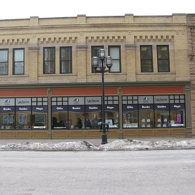 The outside of our building at 310 E Superior St Duluth MN