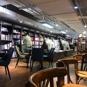Artland Bookstore