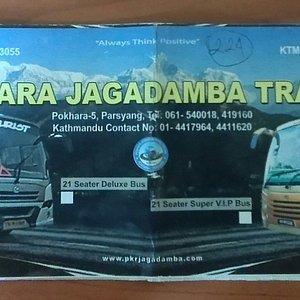 Jagadamba ticket