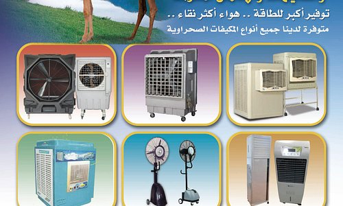Dear All,  We offer complete range of Industrial and commercial Evaporation Air Coolers and misting fans. Coolers are available to cover area from 10M2 to 200M2.These coolers are commonly use in public places like Mosques, Hotels,Coffee shops, Factory's, Dairy Farms, Poultry Farms , Hangers, Villas and Play grounds.  For further clarifications please feel free to contact us on Mbl: +965- 65682525, Lph: +965-22644745 or mail me at:electrojazirah85@gmail.com and electroaljazirah@gmail.com thank U.