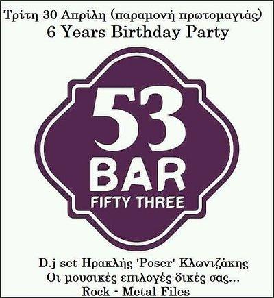 53 Rock Bar Fifty Three