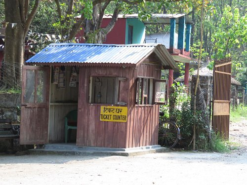 Small ticket booth