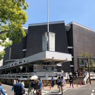 岡山市民会館