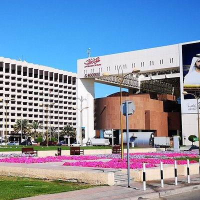 Dubai City Hall