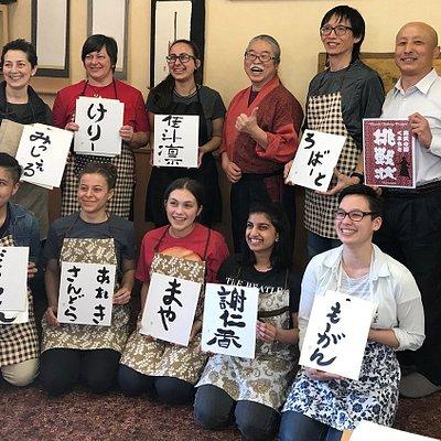 宮本武蔵の文武両道の精神を学ぶ、カナダからのご一行様。 書の体験に来ていただきました。 手ぶらで参加できます。
