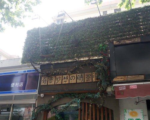 お店の入り口