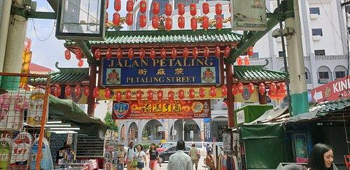 Petaling District
