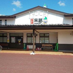 盆地奥州市に新鮮魚介類が!三陸山田から、牡蠣、ほや、刺身が送られています。当然野菜は地元産がたっぷりです。