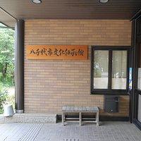 伝承館の玄関