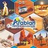Arabian Private Adventure Co LLCc