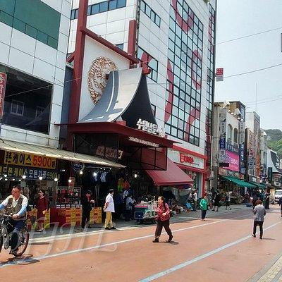 Suwon Yeongdong Market