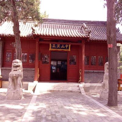 中山漢墓の入口