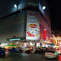 Odean Shopping Mall