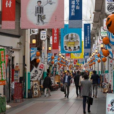City Unscripted Fukuoka