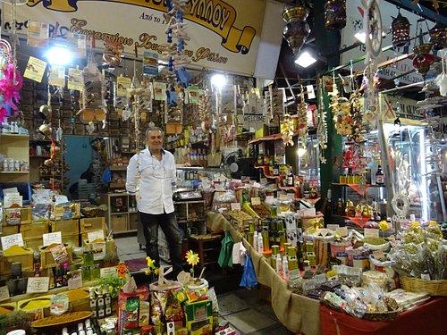 The Kapani Market