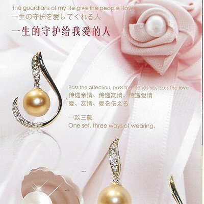 Poor quality jewelry