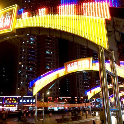 Food Court on Wuxi Hubin Commercial Street