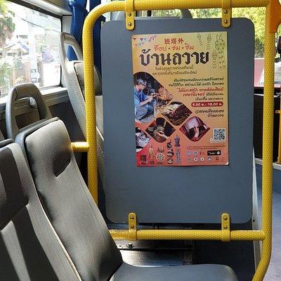 RTC Chiang Mai City Bus