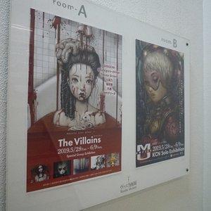 Vanilla Gallery01