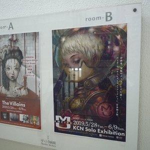 Vanilla Gallery04