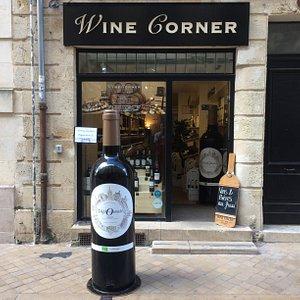 Notre boutique au 5 rue de la Merci Our Shop 5 rue de la Merci