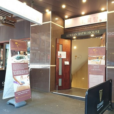 SU Korean Bathhouse