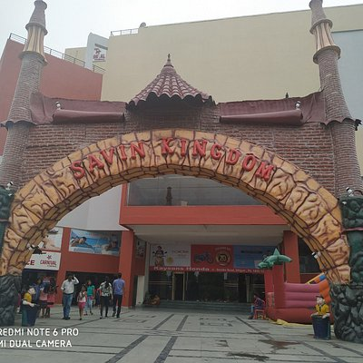Savin Kingdom Entry Point