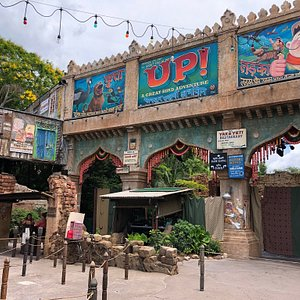 Adverts and the main entrance to UP!