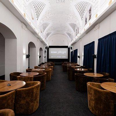 Осенью 2018 года  кинотеатр открылся после длительного ремонта. Теперь фойе и зал оформлены в фирменном стиле Москино.