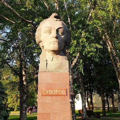 Ставрополь. Бюст А.В.Суворова