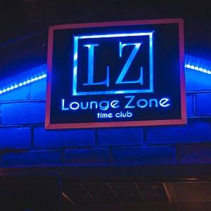 Lounge Zone - место веселого времяпровождения.
